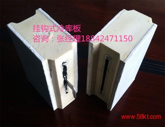 不锈钢聚氨酯冷库板全自动线