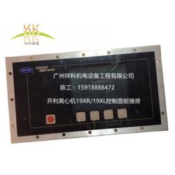 开利19XR离心机液晶屏19XR液晶屏, 全新  闪电发货