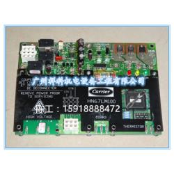 开利HN67LM100压缩机保护板