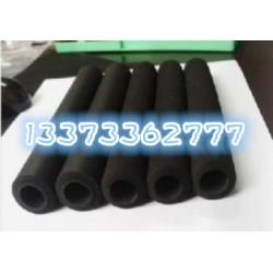环保橡塑保温管