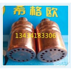 紫铜分液头制冷剂分液器广州