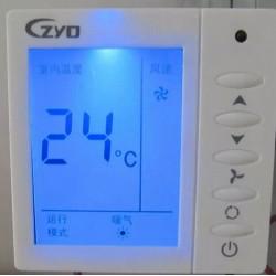 大屏幕液晶背光遥控温控器