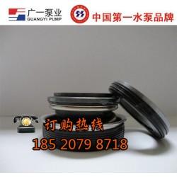 广一水泵各种配件-广一水泵叶轮-广一水泵, 中国驰名商标