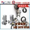 广一GDR型热水管道泵-耐腐蚀不锈钢泵