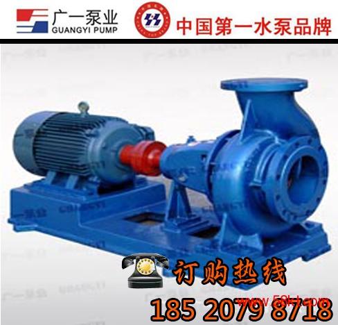 广一IS卧式单级单吸清水离心泵-水泵维修