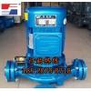 广一GDD低噪音管道泵-广州水泵维修