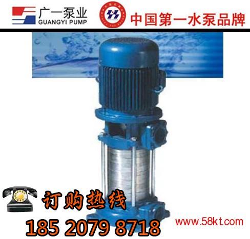 广一VP立式多级离心泵-广州水泵厂