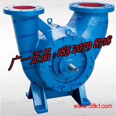 广一KTS双吸式制冷空调泵