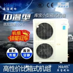 冷库空调样式测出风箱式5HP机组