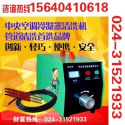 中央空调管道清洗机, 清洗空调管道,中央空调管道