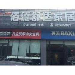 日立中央空调扬州国展中心