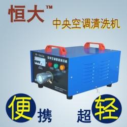 中央空调清洗机通炮机清洗机配件