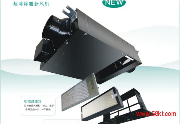 除霾新风机PM2.5型新风系统全热交换器