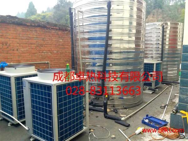 成都空气能 空气源 成都热泵 空气能热水