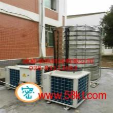 成都空气能 空气源热泵 空气能热水器