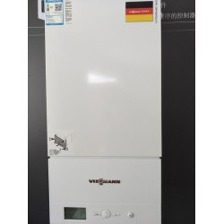 vitopend 100-w(A1JF), 持久、耐用 - 德国制造-生活热水高舒适性