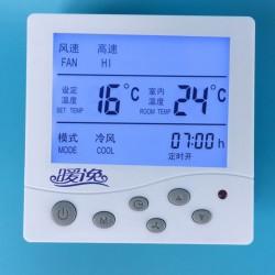 暖逸牌YH-800电动两通阀温控器