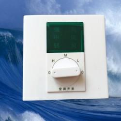 中央空调三速开关带蓝屏WSK6-86