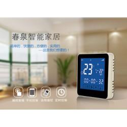 中央空调温度集中控制系统-春泉节能