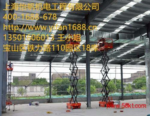 废气净化设备-上海净化通风工程