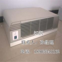 卧式明装风机盘管 中央空调设备 高效节能