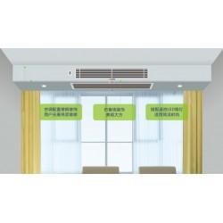 得洋简美风管机空调装饰板