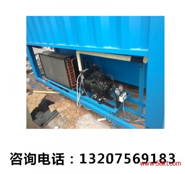 天津集装箱冷库 移动式冷库