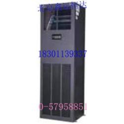 艾默生机房空调单冷型DME12MCP5