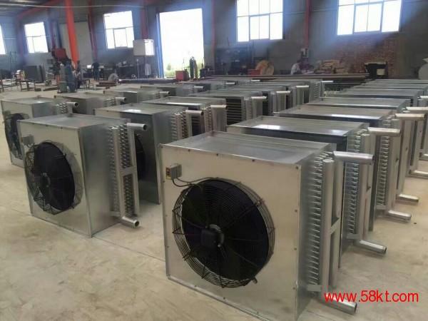 高效暖风机泰威定制节能省电效率高