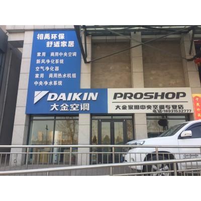 唐山相禹环保设备有限公司