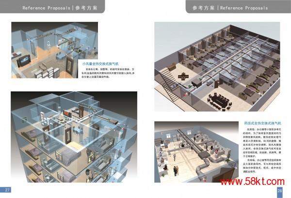 上海惠林新风系统