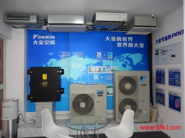 大金空调 温度湿度洁净度舒适度全效空调