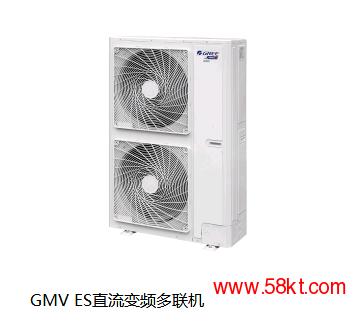 GMV ES直流变频多联机中央空调