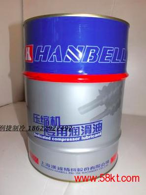 汉钟冷冻油HBR-B02 专用润滑油