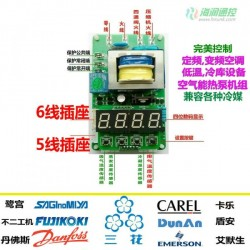 三花电子膨胀阀控制器鹭宫电子膨胀阀驱动板
