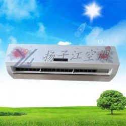 煤改电配套壁挂式风机盘管