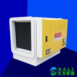 东莞高压静电油烟净化器