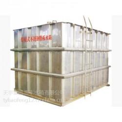 焊接式不锈钢肋板水箱