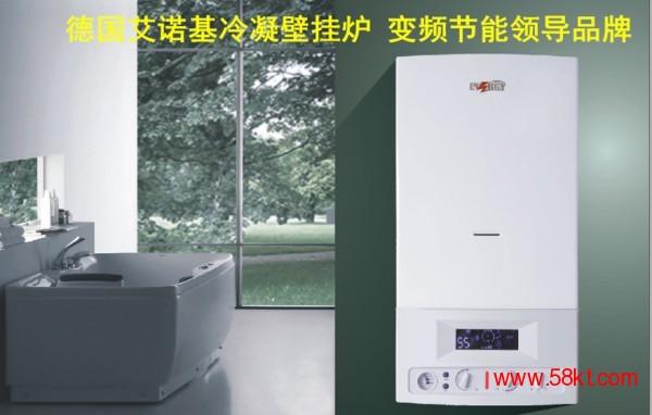 低氮冷凝壁挂炉 低氮燃气炉 冷凝炉