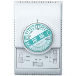 机械温控器T6373