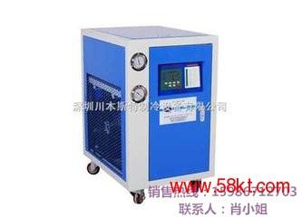 低温循环水冷却机