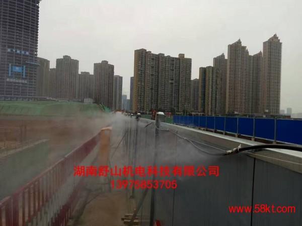 高压微雾喷雾机 降温除尘系统 建筑工地