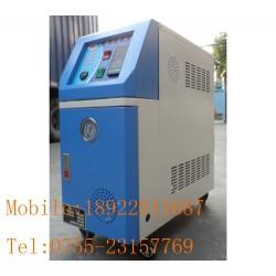 广东深圳120℃ 6KW水式模温机