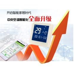 中央空调集中控制节能系统