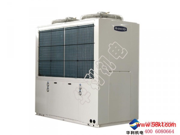 格力热回收模块式风冷冷水机组