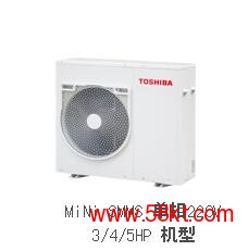 杭州东芝中央空调MiNi-SMMS系列