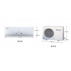 东莞常平格力大一匹单冷空调安装