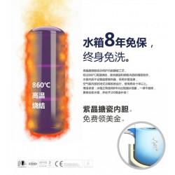 四川大森林|成都空气能热水器 4倍节能