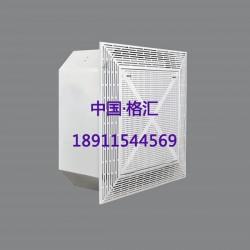 吊顶式空气净化器