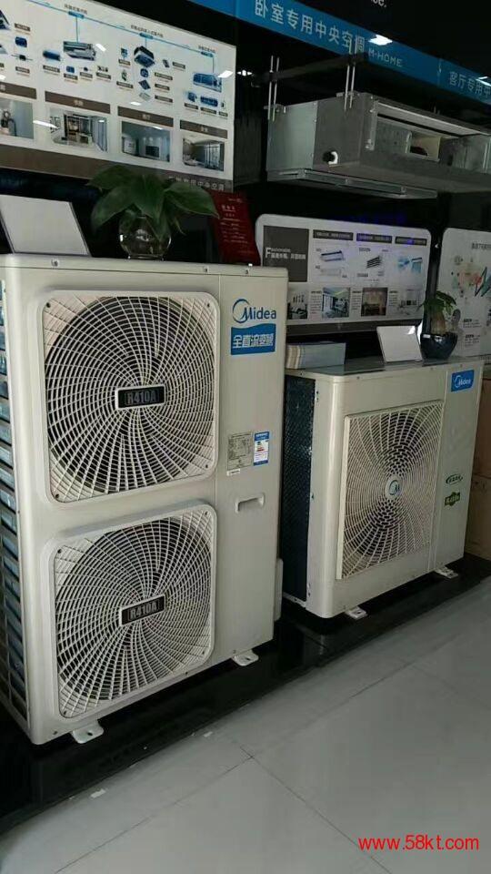 美的美的家用中央空调